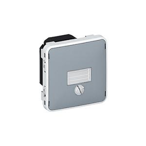 Сумеречный выключатель IP55 (серый)
