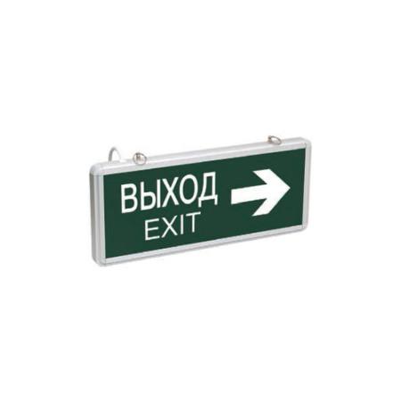 Светильник аварийный эвакуационный ССА 1004