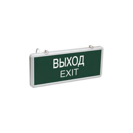 Светильник аварийный эвакуационный ССА 1001